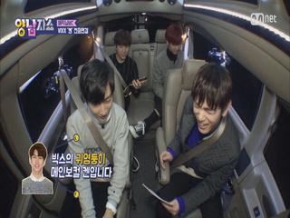 [5화] 빅스 켄이 말하는 B1A4의 진짜 모습은?!