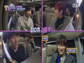[5화] 흥이라는 것이 폭발한다! B1A4의 쓸고퀄 출근길 LIVE