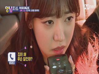 [6화] 배우 김민재 보이스피싱 피해현장 단독공개?!