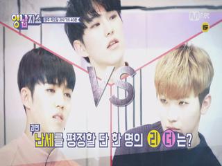 2016 세븐틴 내란! 과연 세븐틴 최강 유닛은?