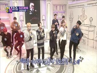 [7화][무보정] 세븐틴이 데뷔를 기다리며 외롭게 연습한 그 노래!
