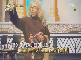 깨진 흥 살리는 '흥오르니소스' 권혁수 출격! (feat.반전매력)