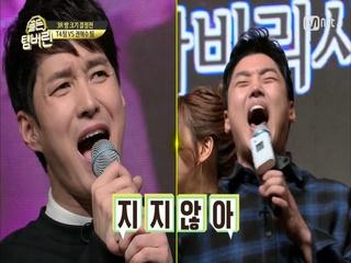(놀자!)노래방 국민애창곡 'Tears'로 고음폭발!