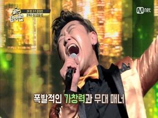 (씐남)뮤지컬배우 성량 클래스~ 강홍석 '난 괜찮아'