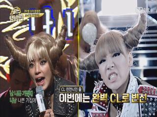 (쎄다!) YG 보석함 속 그녀 '나쁜 기집애'