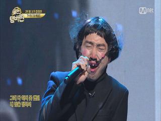 """(웃픔)유세윤 속마음 공개! """"개그맨 된 이유"""""""