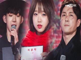 [풀버전]지운탁 유정을 지키는 흥깨비 심형탁!(feat.조승사자)