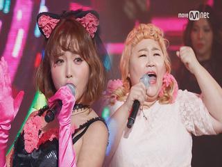 갓떼리 홍진영, 홍윤화와 큐트섹시 무대! 'Cutie honey'