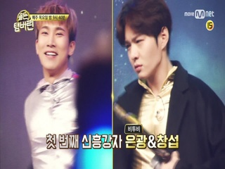 [예고] 대표 비글돌과 美친 그녀들!? 신'흥'강자 총출동!