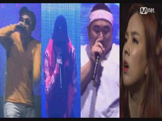 [선공개]′여자래퍼들, 전혀 신경 안쓰여요′ 언프3 vs 쇼미5 리허설 현장 단독공개!