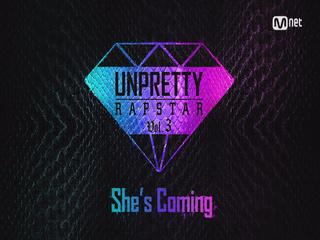 1st teaser   SHE's coming! UNPRETTY RAPSTAR vol.3