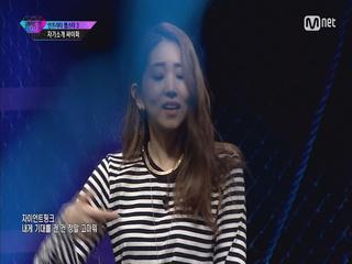 [1회]네 앞길이나 쳐다봐 전소연,나다,케이시 즉흥 프리스타일!