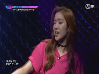 [풀버전] 하주연 - 자기소개 싸이퍼