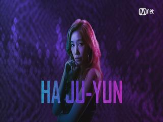 #하주연 - ′I′m queen of the rapper′ (오늘 밤 8시, 영구탈락미션 생중계)