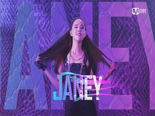 #제이니 - ′랩스타를 넘어 슈퍼스타를 원해!′