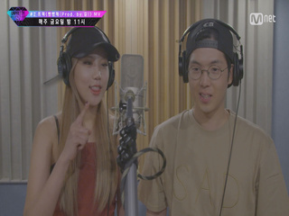[MV] #2 트랙. 육지담 <빰빰해(Prod.by 길)> Feat. 길, 매드클라운, 길조카들