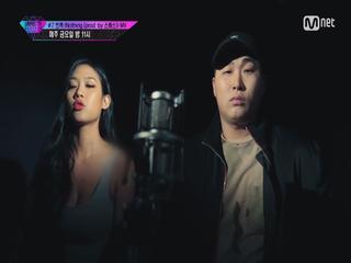 [MV] #7. 트랙 나다 Feat. 스윙스 <Nothin'(Prod. by 스윙스)>