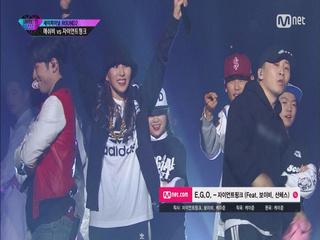 [10회/단독] 힙합은 내게 행복을! <E.G.O> 자이언트핑크 feat. 보이비, 산체스 @ 세미파이널 2 라운드