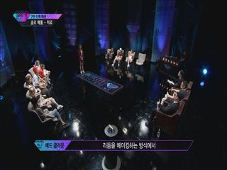 언프리티랩스타 시즌3 2화