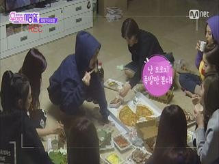 [1회] 흔한 걸그룹의 야식 먹는 방법