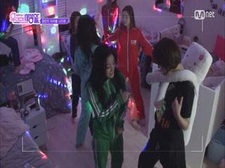 [1회] 트와이스의 숙소 폭발 댄스 타임
