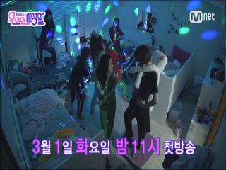[선공개] 사장님을 이기는 흥부자 트와이스