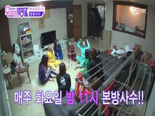 [조감독판 스포영상] 트와이스, 서로 물고 뜯다!