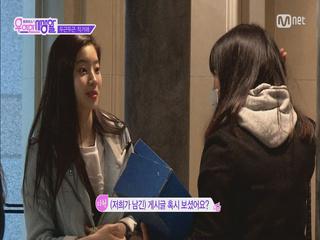 [4회] 아이돌의 직거래 현장 (트와이스편)
