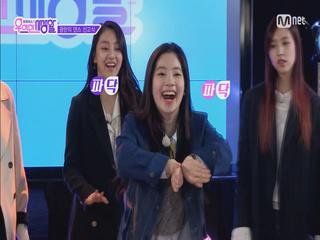 [5회] 트와이스가 추는 PICK ME (댄스신고식)