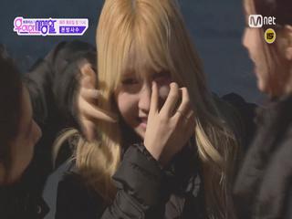 [6회 예고] 울지마! 트와이스!