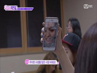 [6회] 트와이스♡소미, 데뷔 축하 영상 통화