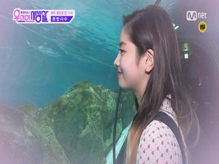 [스페셜] 다현이가 미래의 남친에게 보내는 영상편지♡