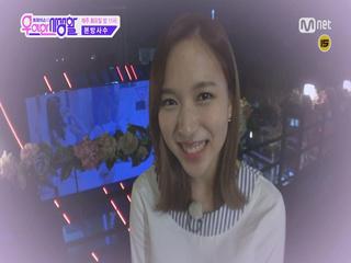 [스페셜] 미나가 미래의 남친에게 보내는 영상편지♡