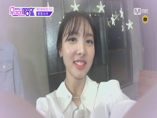[스페셜] 나연이가 미래의 남친에게 보내는 영상편지♡