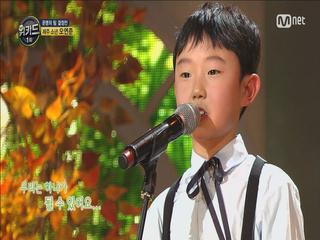 [풀버전]제주소년 오연준, '바람의 빛깔(포카혼타스 OST)'