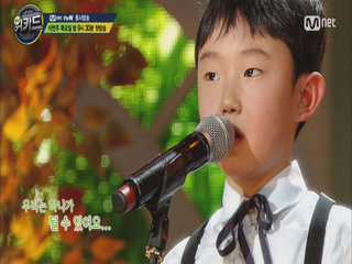 [1화선공개]엠넷위키드, 제주소년 오연준 '바람의 빛깔'