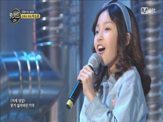 아름다운 재도전! 박소윤′아틀란티스 소녀′