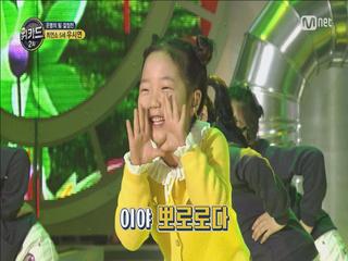 극강귀요미 5살 우시연 ′뽀롱뽀롱 뽀로로′