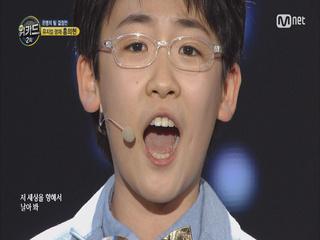 뮤지컬영재 홍의현 ′황금별(모차르트 OST)′