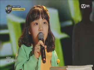 ′보고싶어 친구야′ 문혜성, 감동의 자작곡