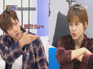 [네이버 선공개] ♥진 vs 뷔의 도연MC 사로 잡기♥
