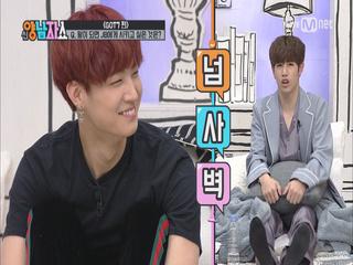 [GOT7편] 상남자 JB의 애교 발사!!