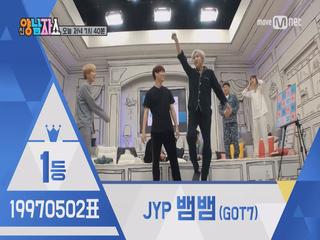 [GOT7편 선공개] 걸그룹 랜덤 댄스 타임!!