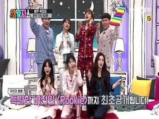 [2회 예고] 레드벨벳 & 비투비의 폭로 배틀!