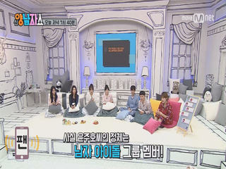[2회 선공개] ♥레드벨벳♥ 슬기를 향한 팬심 드러낸 남자 아이돌 멤버는??