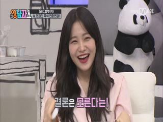 [레드벨벳편] 예리 절친 '심은경' 전격 통화!