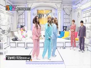 [4회 선공개] ♥여자친구♥ 히트곡 메들리 (한 평 댄스 Ver.)