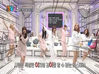 [러블리즈편 선공개] 스웩주의! 괴랄한 힙합댄스 버전 WoW!?