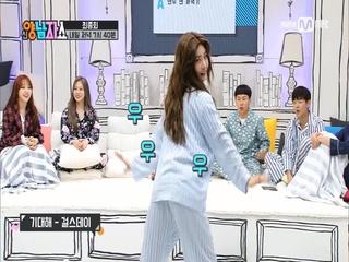 [최종회] 걸스데이편! 춤신춤왕 소진의 히트곡 릴레이 댄스타임!