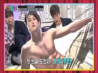 [최종회] 몬스타엑스 치명섹시 누드 화보 대공개!